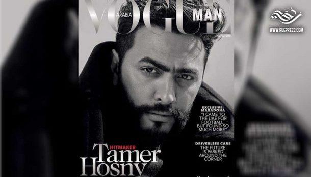 صورة لتامر حسني تثير السخرية على مواقع التواصل الاجتماعي