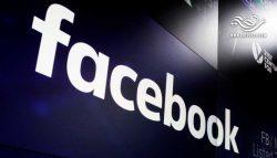 أزيد من 29 مليون مستخدم لفايسبوك تم اختراق حساباتهم