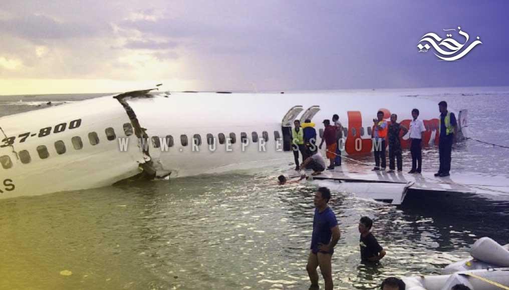 لحظة سقوط الطائرة الأندونيسية المنكوبة اليوم