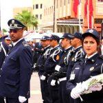 المديرية العامة للأمن الوطني تفتح باب توظيف 7708 منصب جديد